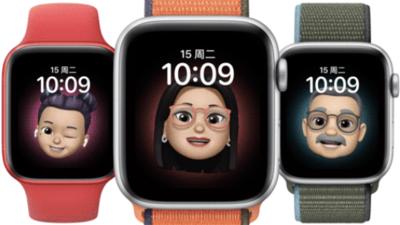 苹果开始向你家人推介 Apple Watch,但别指望熊孩子能记得每天充电!