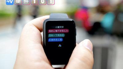 Redmi Watch 小方屏图赏,这才是米粉们要的性价比