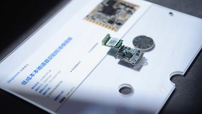 启英泰伦联合腾讯云推出  IoT 解决方案,实现离线语音和小程序智能双控