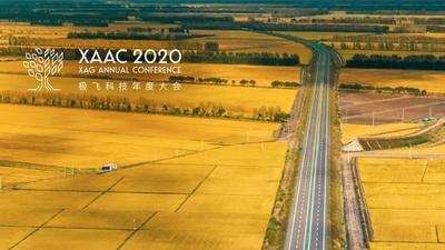 四大新品无人机、无人车 + AI 处方图技术发布,极飞的无人化农业生态系统逐步成型