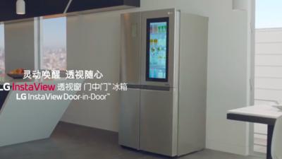 LG 新 InstaView 冰箱将上 CES 2021,语音控制和杀菌是亮点