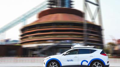 百度官宣造车计划,联合吉利组建智能汽车公司