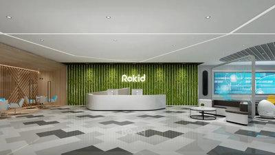 Rokid 携手上海海思,助力天府新区打造中国 XR 产业中心