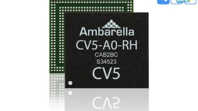 Ambarella 展示 5nm AI 视觉处理器,支持 8K 60fps 数据流 | CES 2021