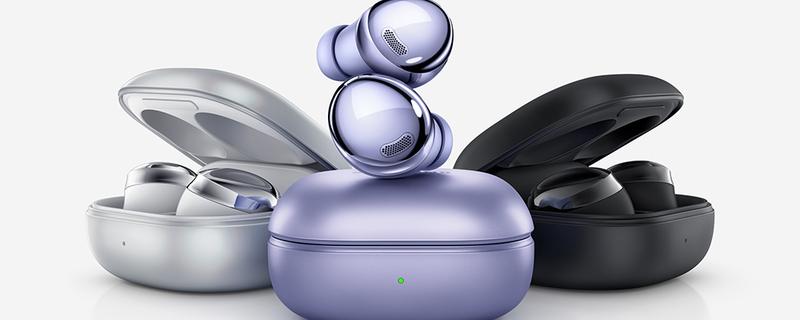 三星 Galaxy Bud Pro 如何在音质、降噪、智能各方面,做到迄今为止最好?