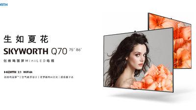 创维 Q70 鸣丽屏推动 MiniLED 电视商用