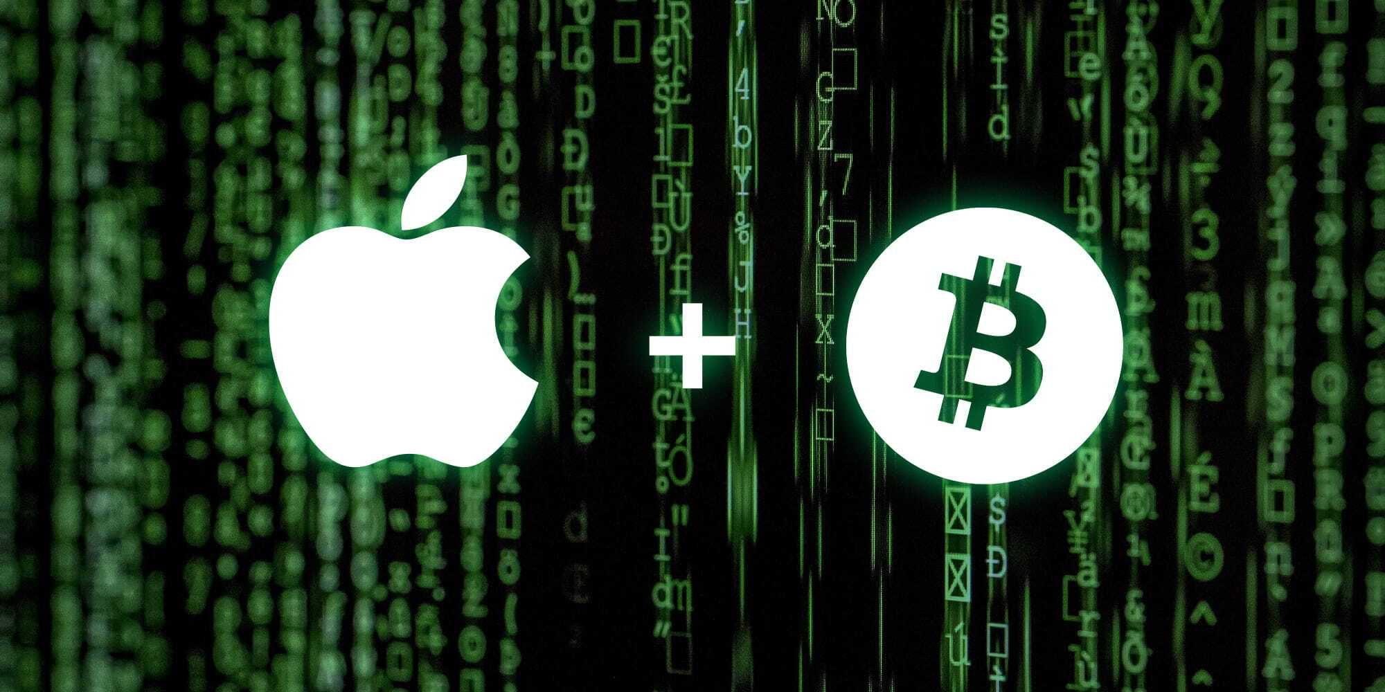 Uploads%2farticles%2f14785%2fapple bitcoin