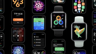 八位「表哥」驾到!盘点 2021 智能手表新品,手机大厂一个不能少