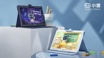 小度发布首款智能学习平板,12 重护眼,售价 1299 元起