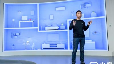小度首次发布全屋智能解决方案,中控屏、温湿度计、体脂秤同时亮相