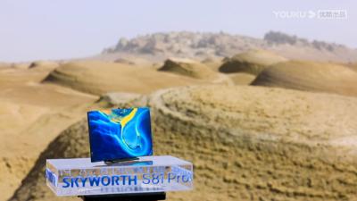 创维 S81 Pro 系列电视和《锵锵行天下》一起解锁高端旅行文化体验