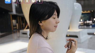 诺基亚 P3600 TWS 体验:温润的镜面收纳盒,明亮的动铁音色,加分!