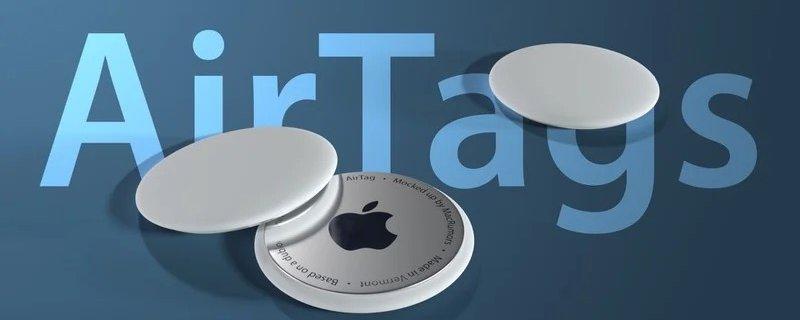 苹果 AirTag 会在「春晚」亮相吗?三星都着急了