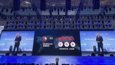 高通骁龙 778G 发布,首款 6nm 工艺制程,ISP、AI、GPU 带来强劲表现