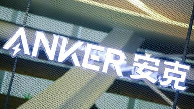 一文回顾 Anker 中国首场发布会,是时候高调发力国内市场了!