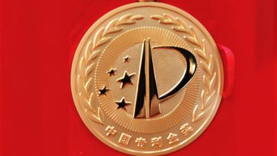 中国专利奖:科大讯飞、百度、韶音、歌尔等人工智能和音频专利摘要汇总