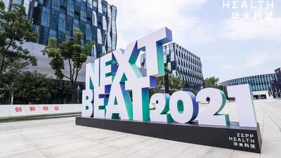 华米科技举办 Next Beat 大会,系统芯片血压核磁四箭齐发