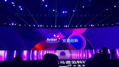 以 Anker 为例,如何构建跨境电商业务管理系统