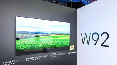 创维携多款先锋新品、技术亮相 UDE 2021,全面展示「新型显示」产品矩阵