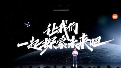 小米 7 大年度旗舰新品发布,目标是三年拿下全球第一
