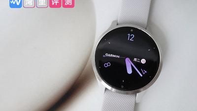 Garmin Venu 2S 评测:兼顾运动健康和智能,面向大众市场的一次华丽瘦身