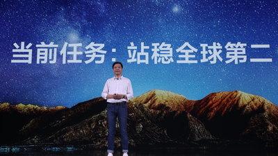 小米 Q2 财报:全球手机出货量 5290 万台,手机排名第二,电视排名第五