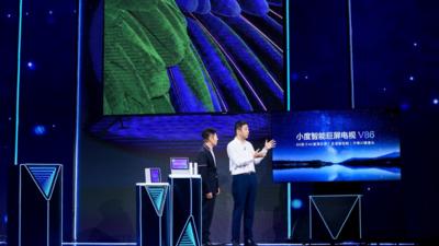 百度宣布旗下智能生活事业群组业务小度科技官宣完成 B 轮融资