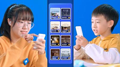 网易有道新硬件「听力宝」上市,要做新一代学子的英语学习神器