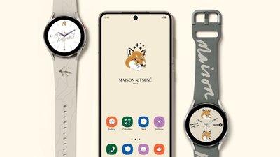 全定制配色的 Galaxy Z Flip 3、还有 Maison Kitsuné 联名的手表和耳机