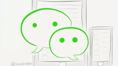 如何做好一场微信发布会(第 2 篇):从 8 场硬件新品的微信群发布会,看微信传播的要领 - 「深圳湾 - 湾社区」独家整理