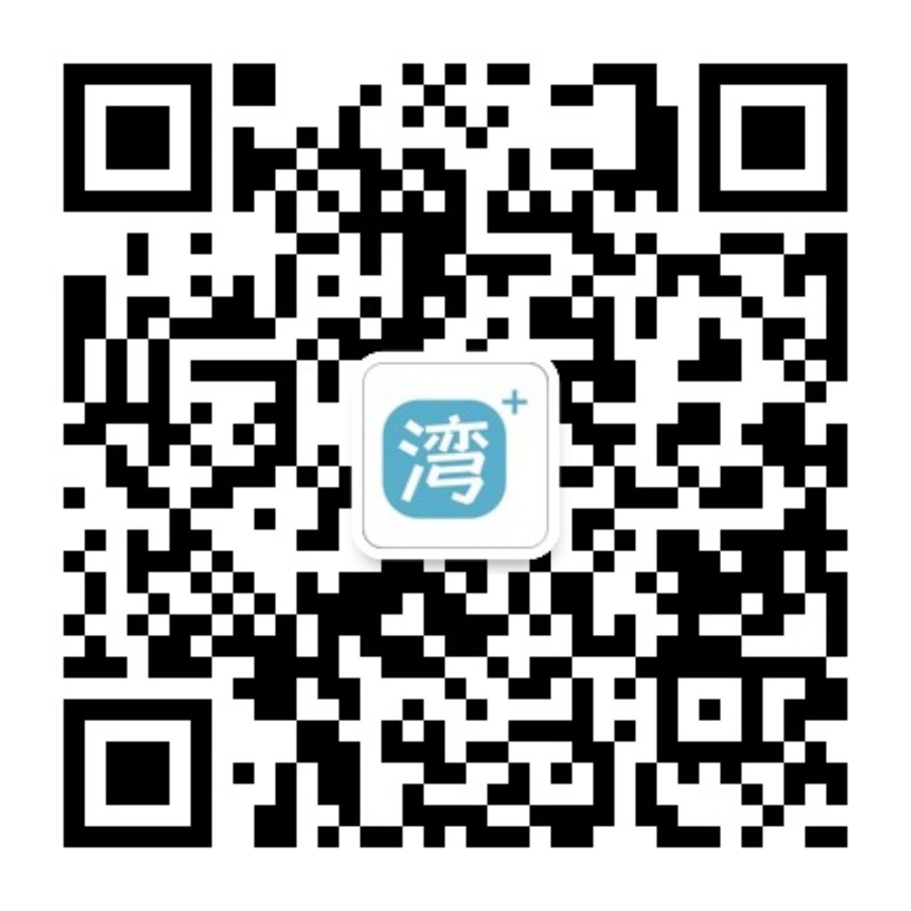 Uploads%2fevent contacts%2fqr code%2f479309923%2f