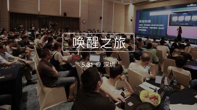 对话式 AI 技能——全新开发工具的分享与实战 | DuerOS Workshop(深圳站)