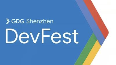 2018 深圳谷歌开发者节(GDG Shenzhen DevFest 2018) | 深圳湾推荐