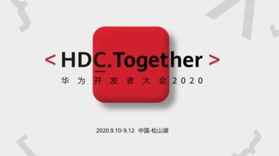 HMS Core 5.0: Smart Device 技术专场 | 华为开发者大会 2020
