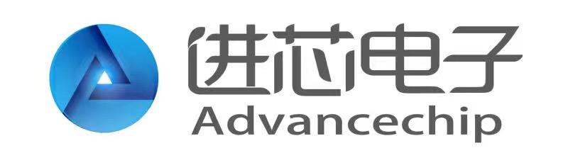 湖南进芯电子科技有限公司