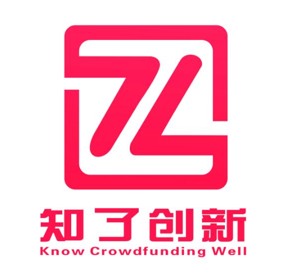 深圳市知了创新科技有限公司