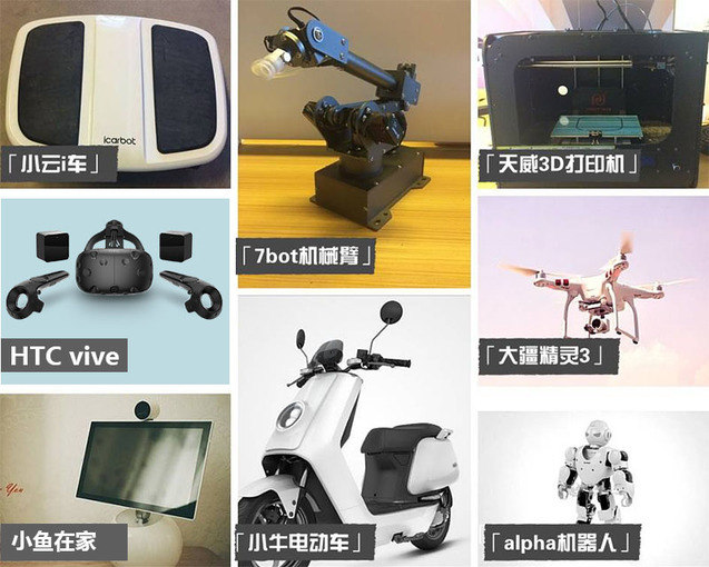发明工场 x 深圳湾 x 创大 联合开放日体验清单:机器人,无人机,平衡车,机械臂,Vive,蛋椅...
