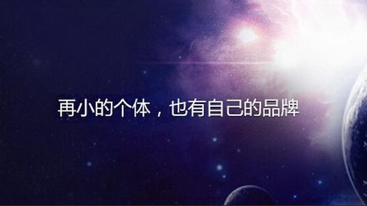 湾+ 新品每日早报:微信推出手机版运营中心