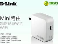DLinkDIR-503A