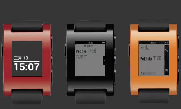 Uploads%2fproducts%2f1073445151%2fpebble