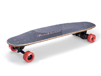 B-Board 电动滑板