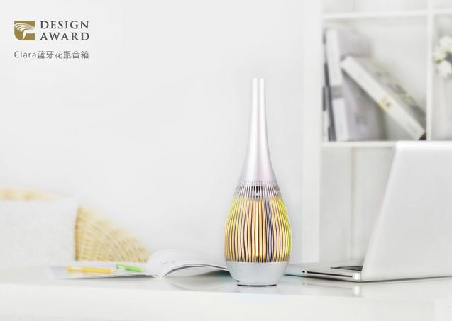 Design-Pie 蓝牙花瓶音箱_2