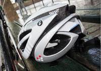 LifeBEAM SMART HELMET 智能自行车头盔