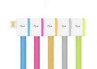 IndiniteUSB 拼接 USB 插口