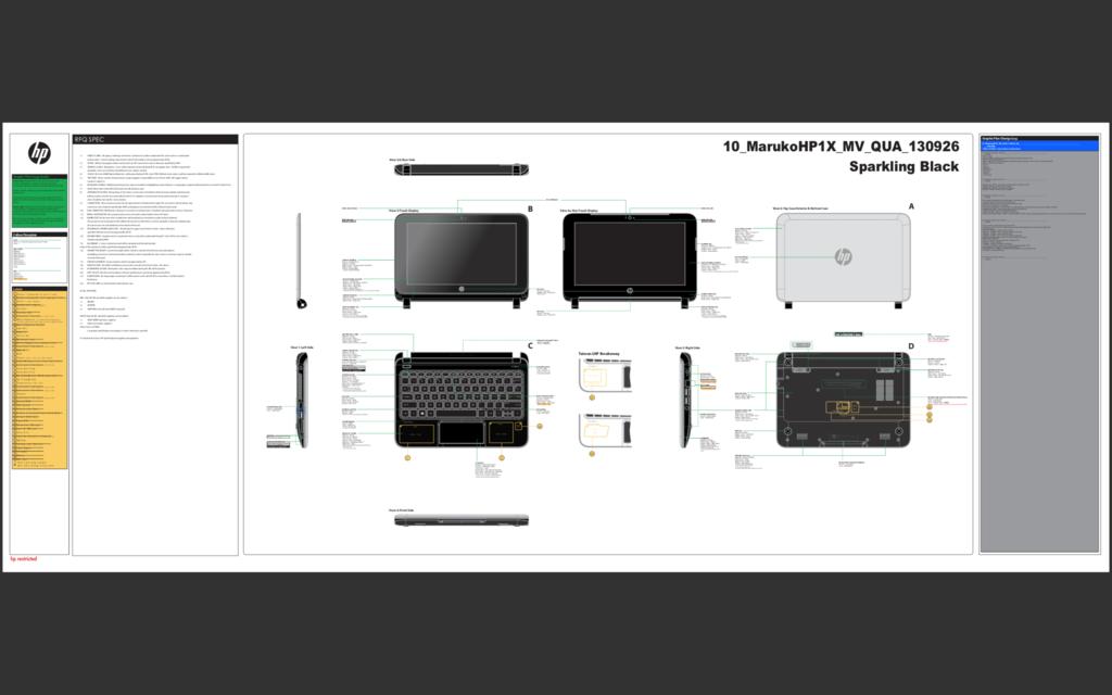 Y02 - HP新型笔记本电脑开发项目