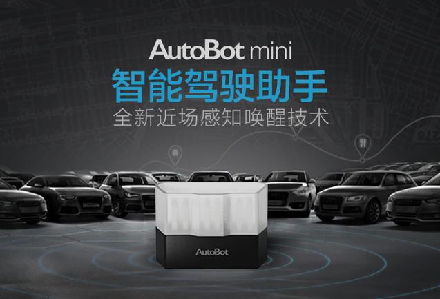 AutoBot mini_2