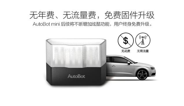AutoBot mini_3
