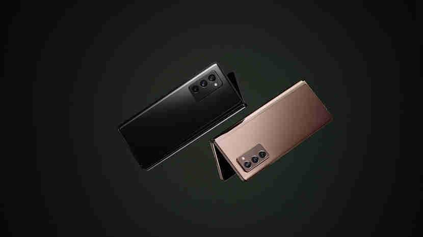 Samsung-Galaxy-Fold-2-5G-UAE-launch-(3)