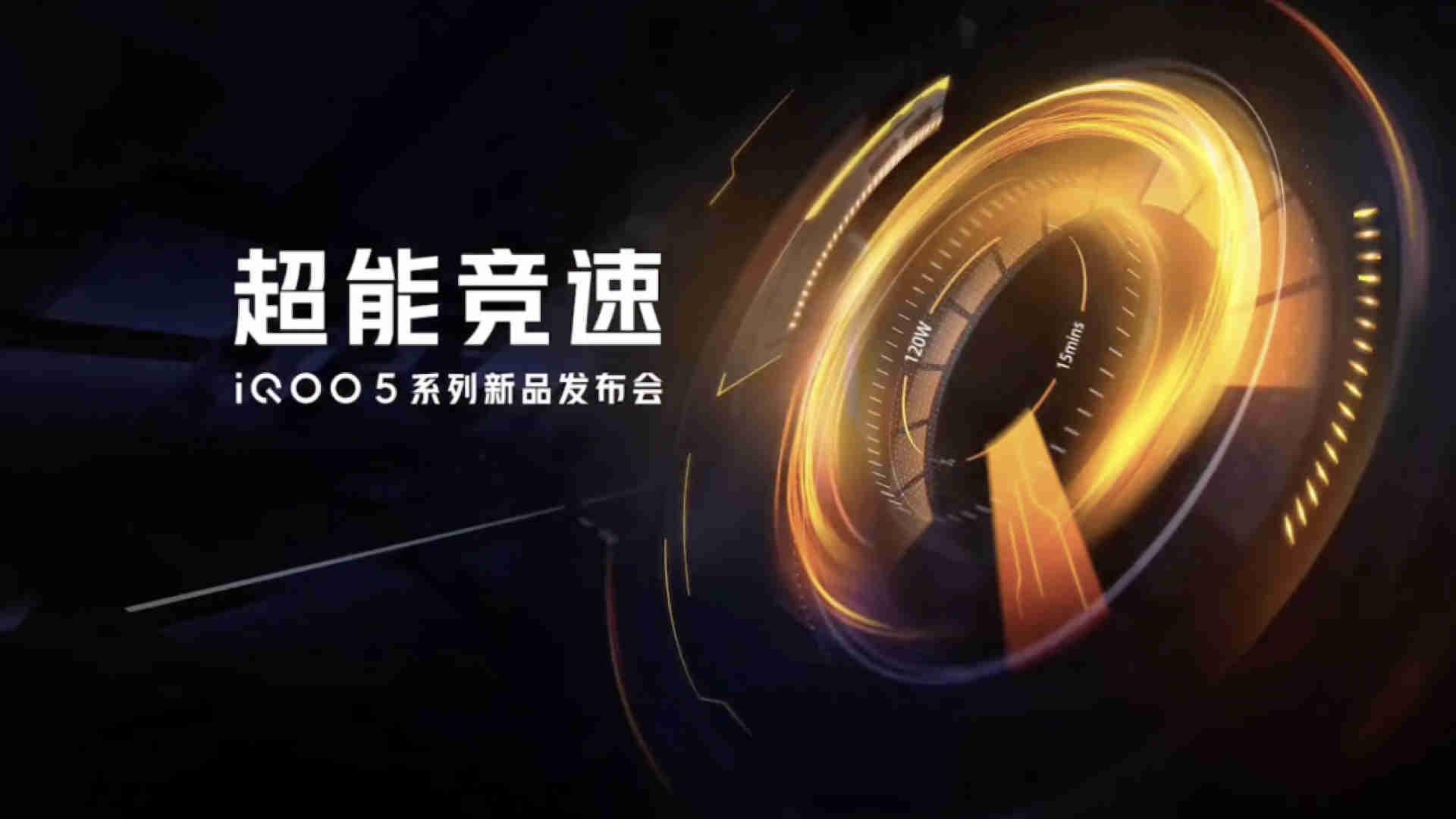 IQOO5fbh01