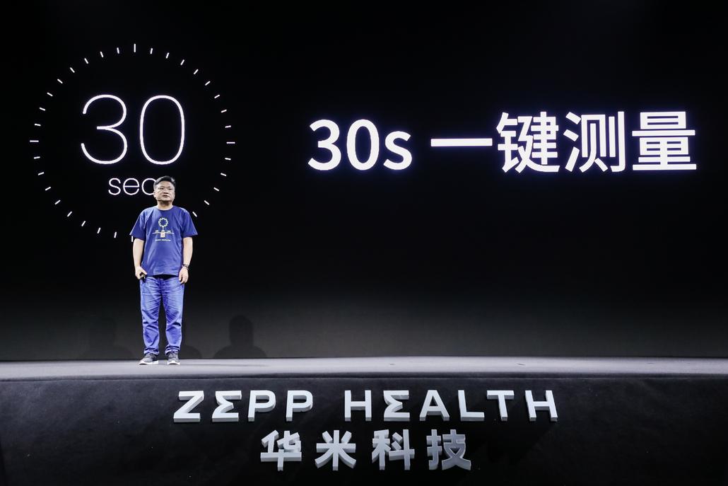 30秒一键血压测量